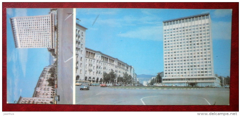 hotel Ajaria - Tbilisi - Georgia USSR - unused - JH Postcards