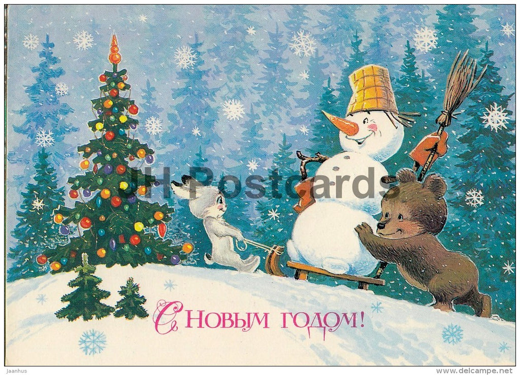 New Year Greeting Card by V. Zarubin - hare - snowman - bear - sledge - postal stationery - 1986 - Russia USSR - used - JH Postcards