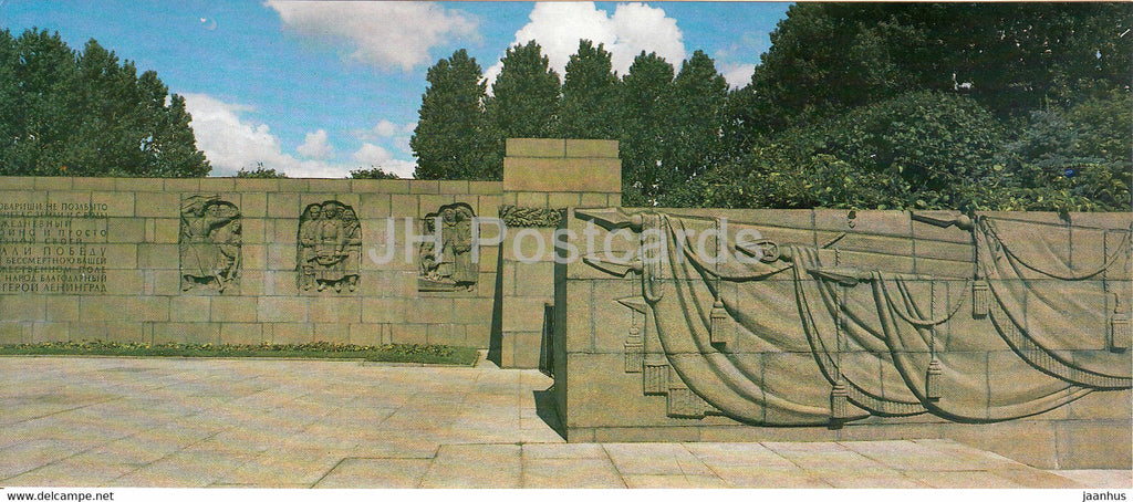 Piskaryovskoye Memorial Cemetery - Bas Reliefs on the central part of the granite stele - 1985 - Russia USSR - unused - JH Postcards