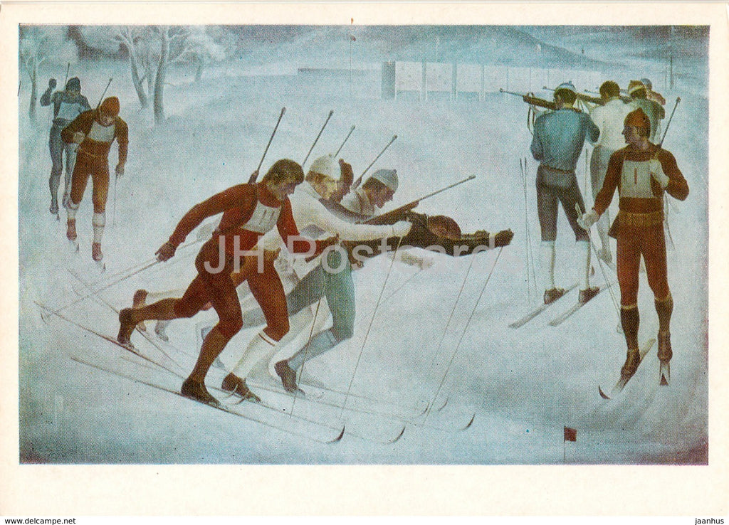 painting by V. Bakshaev - Biathlon - Sport - Soviet art - 1978 - Russia USSR - unused