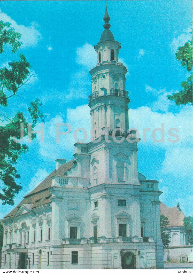 Kaunas - Town Hall - 1982 - Lithuania USSR - unused - JH Postcards