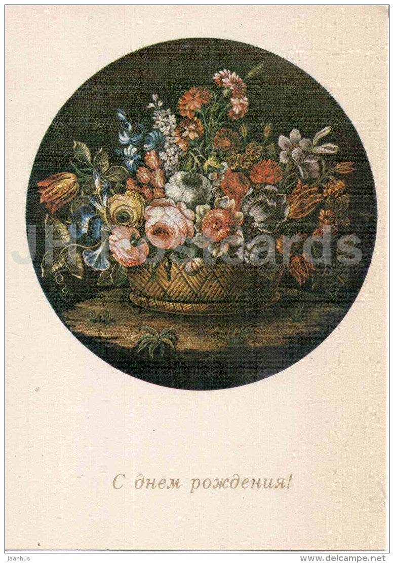 Basket of Flowers - mosaic - flowers - 1975 - Russia USSR - used - JH Postcards