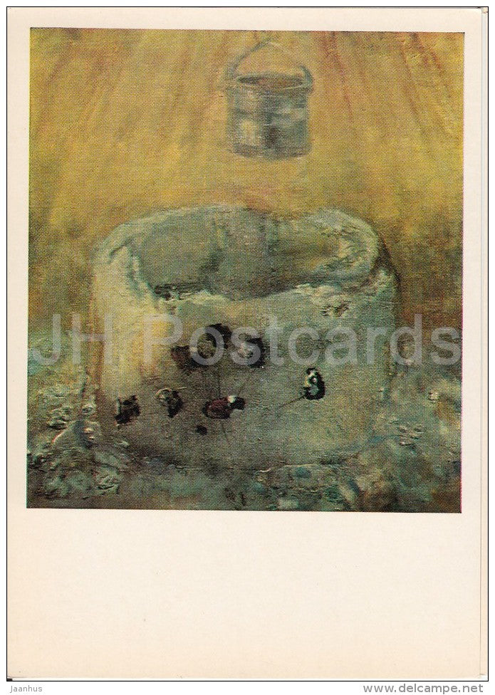 painting by P. Ossovsky - Golden Well , 1976 - Moldavian art - Russia USSR - 1980 - unused - JH Postcards