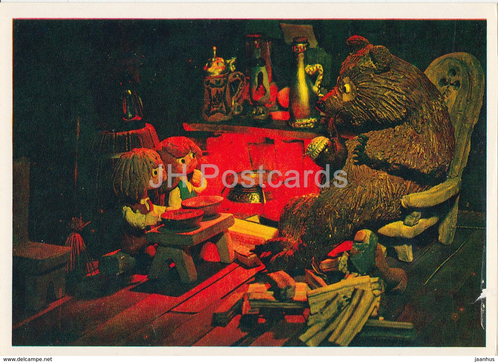 Hansel and Gretel by Brothers Grimm - bear - dolls - Fairy Tale - 1975 - Russia USSR - unused - JH Postcards