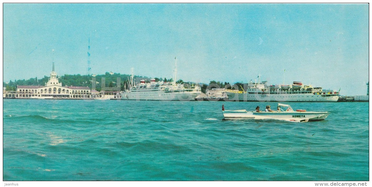 Seaport - passenger ship - Sochi - 1969 - Russia USSR - unused - JH Postcards