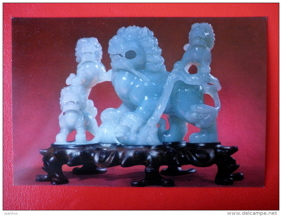 Jadeite Lion and Cubs - Chinese Art and Crafts - 1965 - People`s Republic of China - unused - JH Postcards