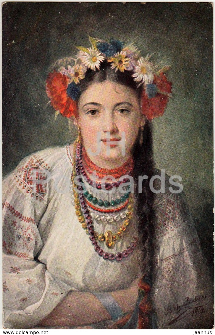 painting by W. Ismailowitsch - Khokhlushka - La Petite Russienne - Ukrainian Folk Costumes - Imperial Russia - unused - JH Postcards