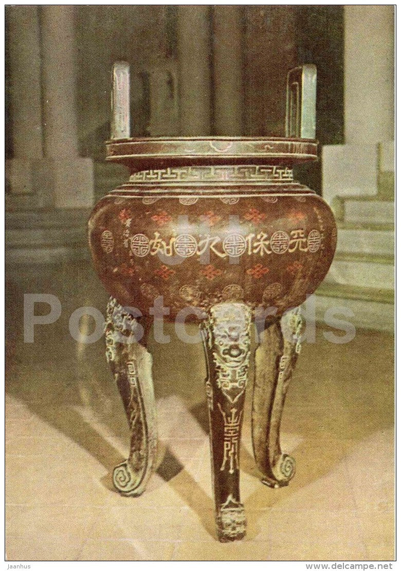 Inlaid Incense Burner - National Historical Museum - bronze articles - vietnamese art - Vietnam - unused - JH Postcards