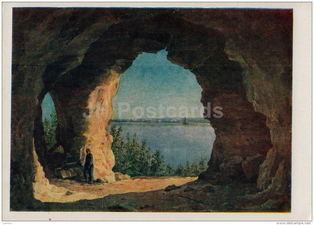 painting by G. Chernetsov - On the Volga River , 1838 - cave - Russian art - 1959 - Russia USSR - unused - JH Postcards