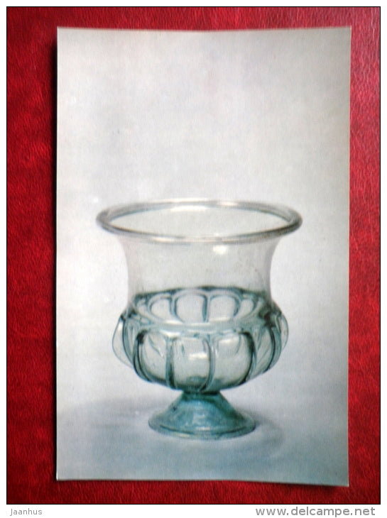 Craterisk with relief ribs , Eastern Mediterranean , 1st century AD - Antique Glass - 1974 - Russia USSR - unused - JH Postcards