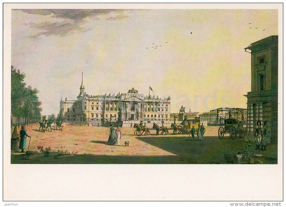 painting by Benjamin Patersen - Mikhailovsky Palace  - St. Petersburg - Swedish art - Russia USSR - 1984 - unused - JH Postcards