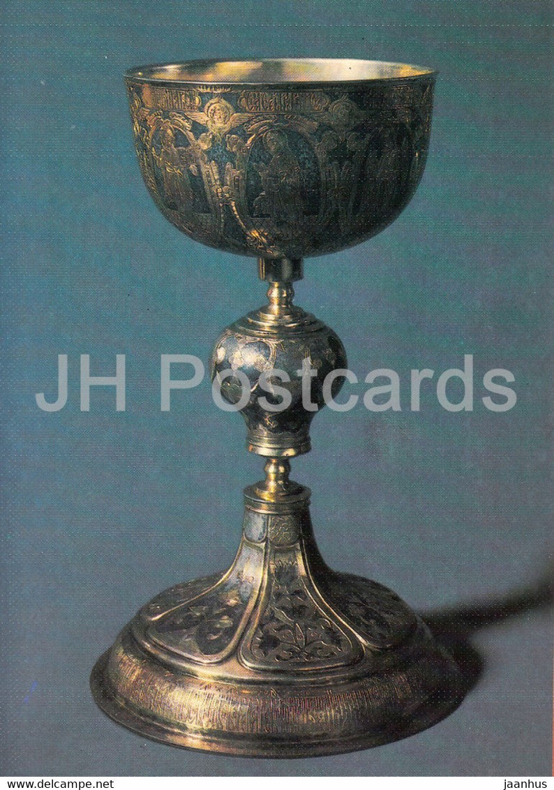 Potir of Golitsyn , 1686 - Moscow - Russian Silver Craft - art - 1986 - Russia USSR - used - JH Postcards