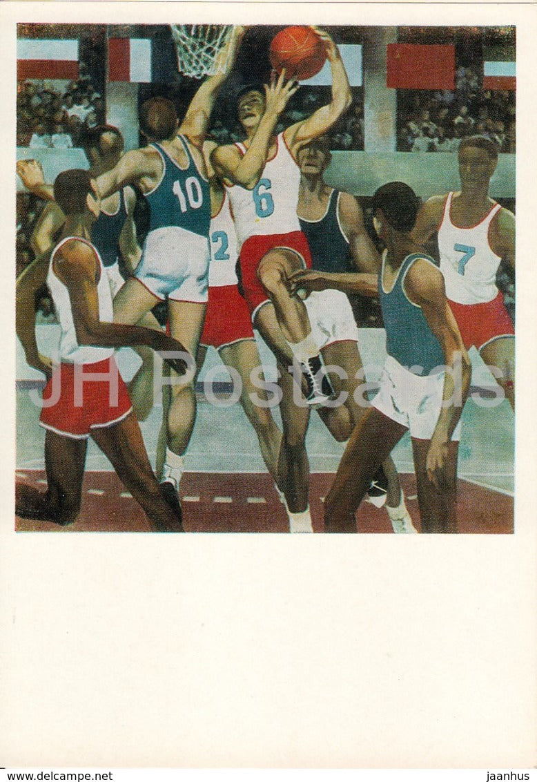 painting by A. Klyavins - Playing Basketball - Sport - Soviet art - 1978 - Russia USSR - unused