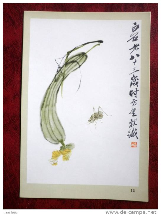 Chinese art - painting by Chi Pai Shih - Grasshopper and loofah - inect - printed on thin paper - Russia - USSR - unused - JH Postcards