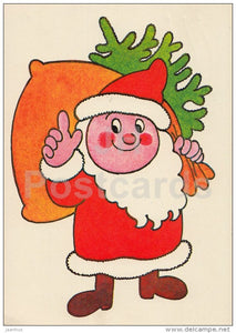 New Year Greeting card by L. Härm - Santa Claus with Gifts and Fir Tree - 1982 - Estonia USSR - used - JH Postcards