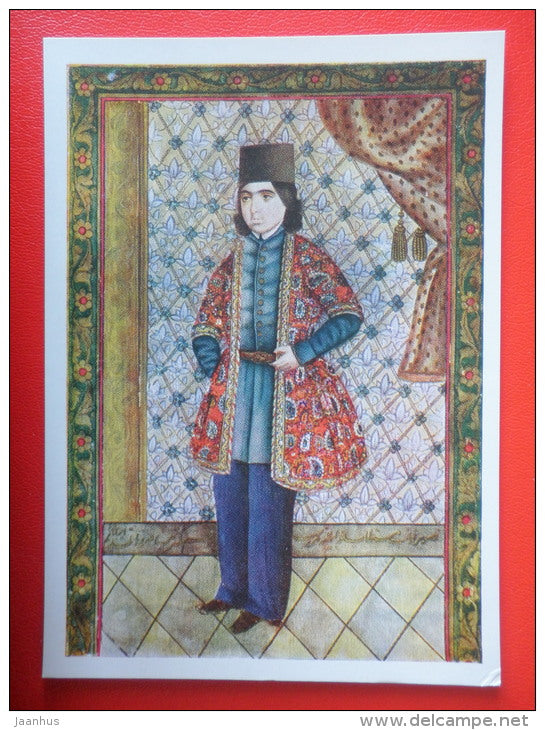 painting by Mirza Gadym Erivani . Portrait of Young Man - azerbaijan art - unused - JH Postcards