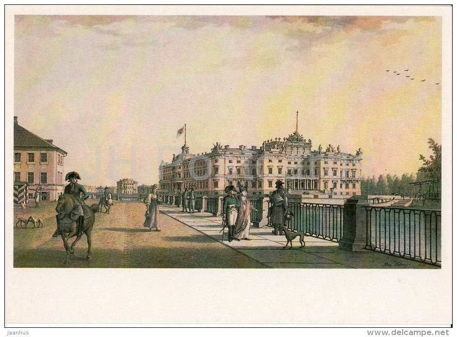 painting by Benjamin Patersen - 1 - Mikhailovsky Palace - St. Petersburg - Swedish art - Russia USSR - 1984 - unused - JH Postcards