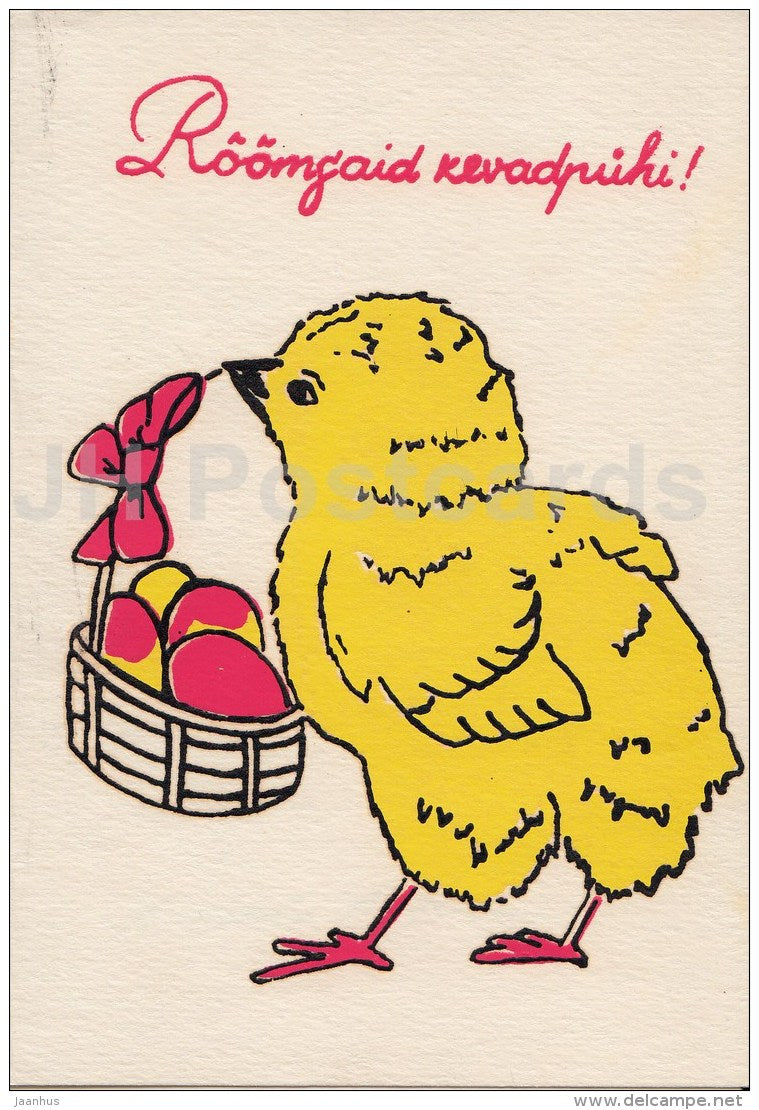 Easter Greeting Card - chicken - eggs - Estonia - used in 1990 - JH Postcards