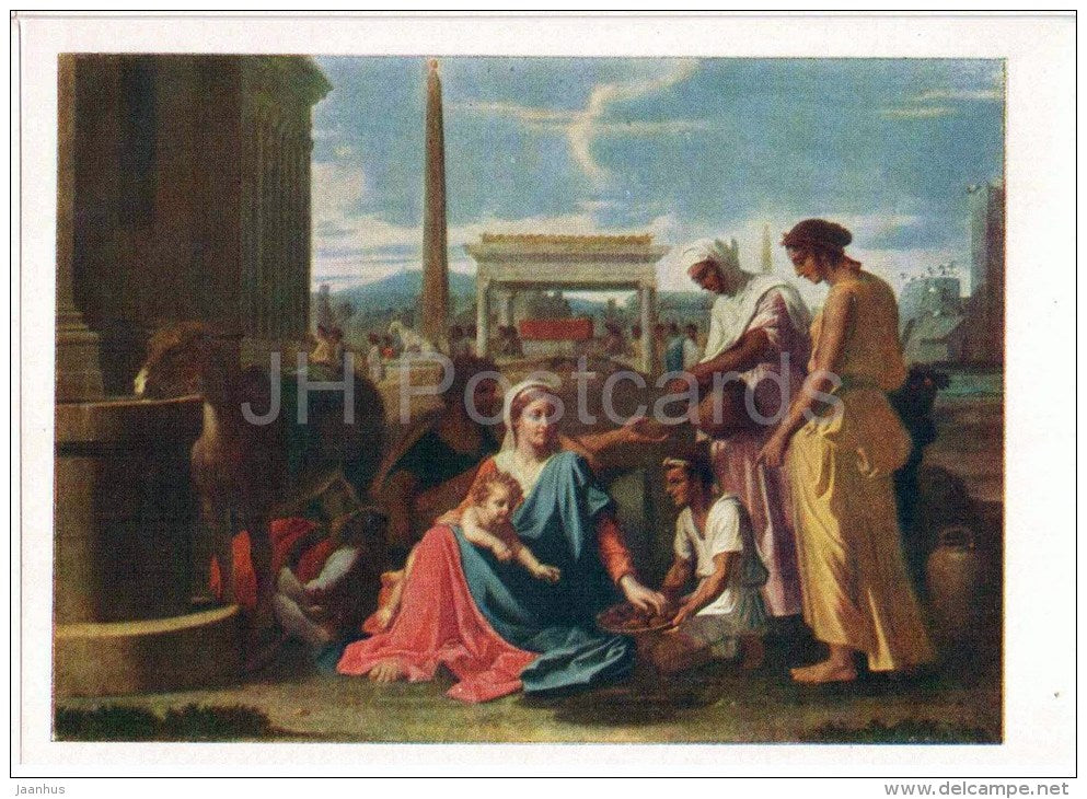 painting by Nicolas Poussin , Flight into Egypt - horse - french art - unused - JH Postcards