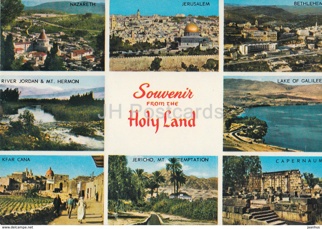 Souvenir from the Holy Land - Nazareth - Jerusalem - Betlehem - Jericho - multiview - 1988 - Israel - used - JH Postcards