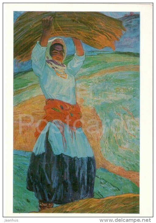 painting by Mikail Hussein ogly Abdullayev - Young Girl from Lenkoran , 1966 - azerbaijan art - unused - JH Postcards