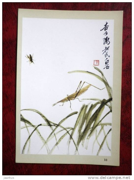 Chinese art - painting by Chi Pai Shih - Grasshopper - insect - printed on thin paper - Russia - USSR - unused - JH Postcards