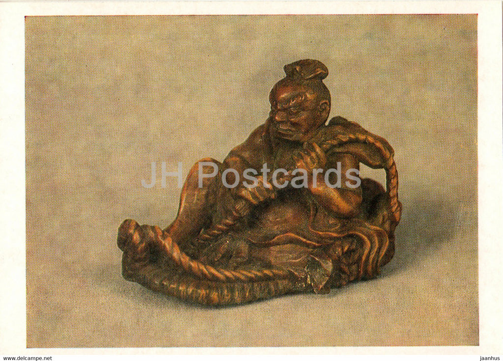 Netsuke - Daruma - wood - Japanese art - 1987 - Russia UUSR - unused - JH Postcards