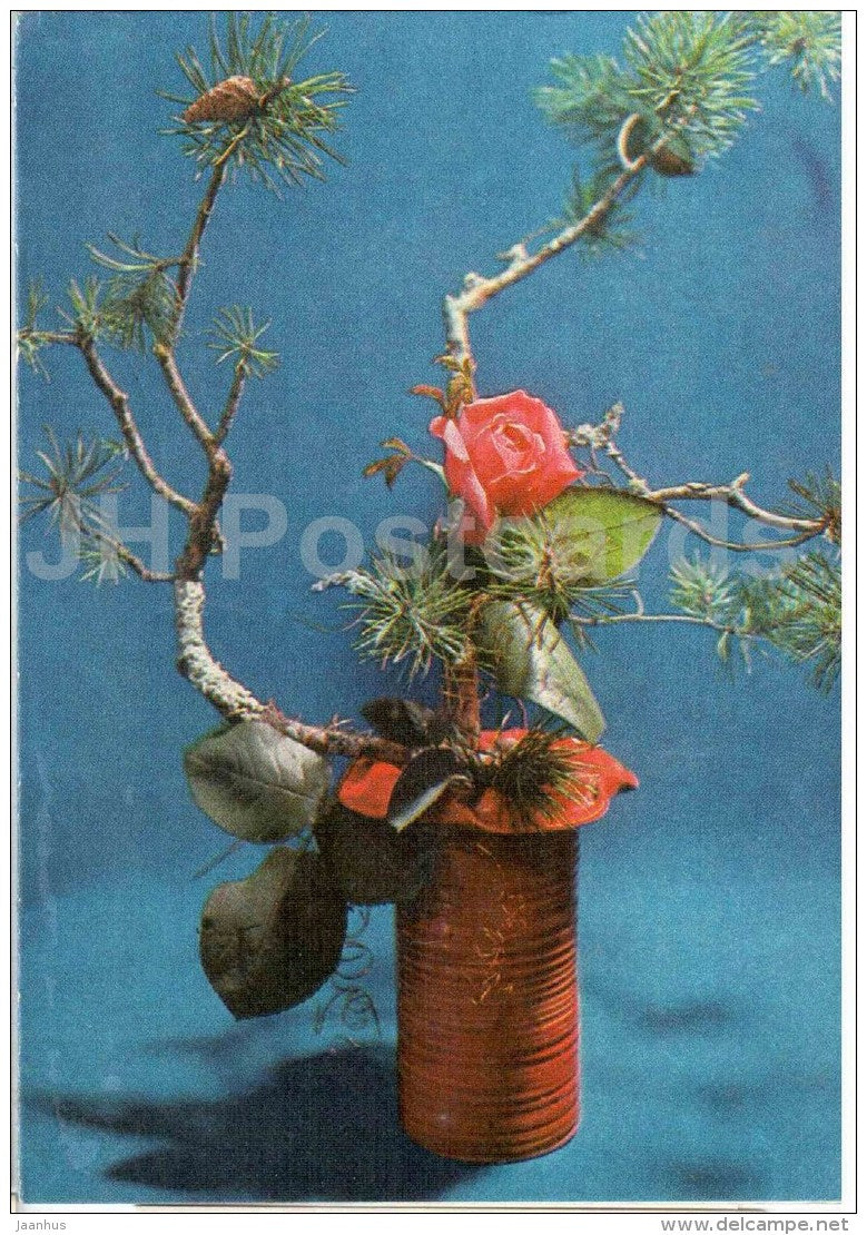 New Year Greeting Card - New Year composition - 1979 - Estonia USSR - used - JH Postcards