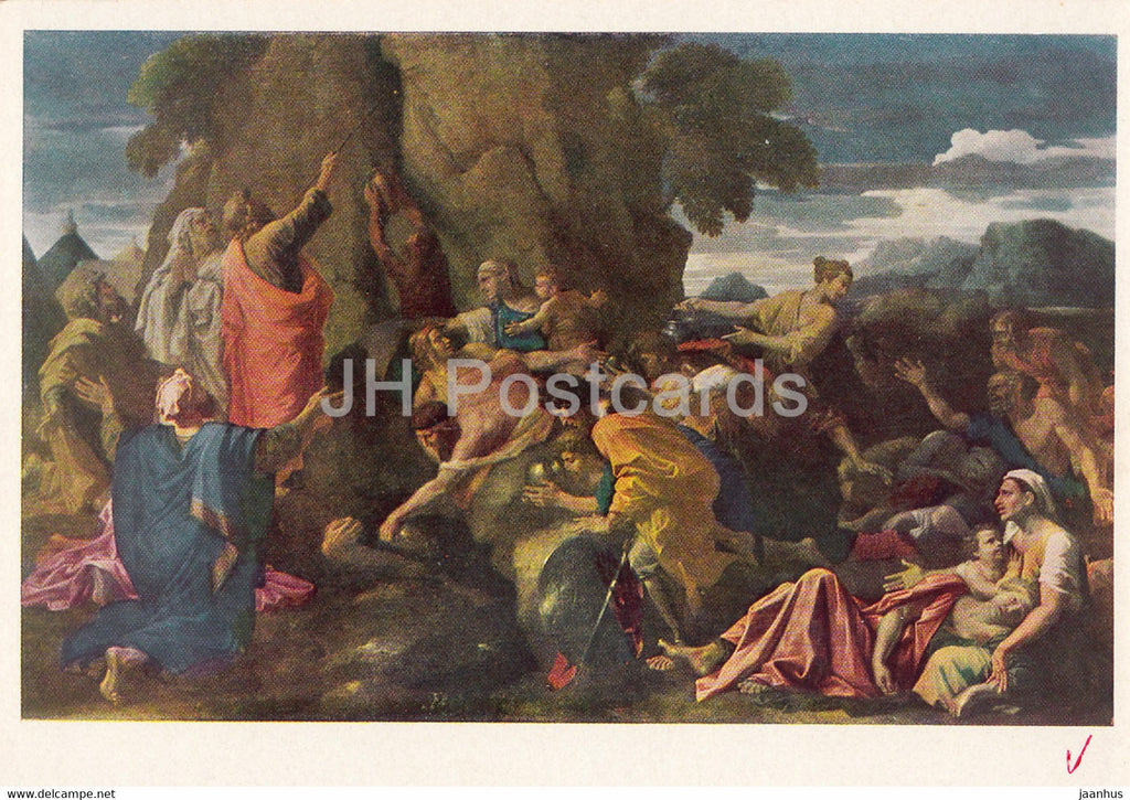 painting by Nicolas Poussin - Moses Striking the Rock - French art - 1966 - Russia USSR - unused - JH Postcards