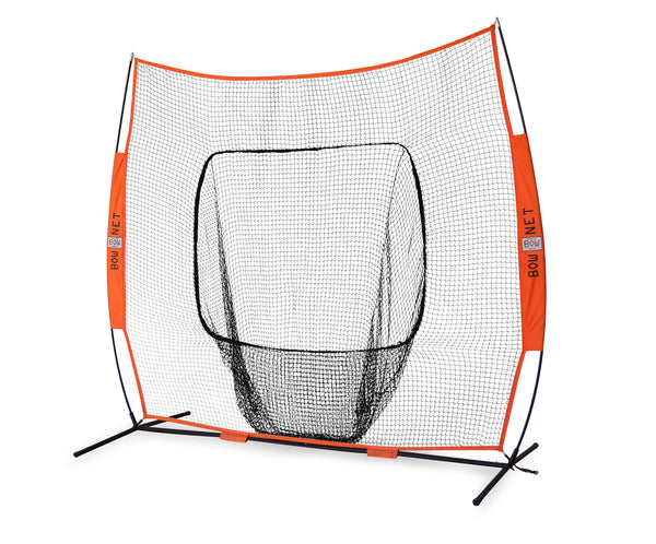 7' x 7' (2.1m x 2.1m) Big Mouth Wiffle® Net