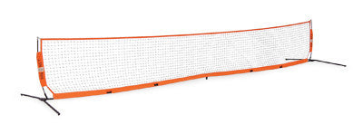 2.9' x 18' (.8m x 5.4m) Football Tennis Net