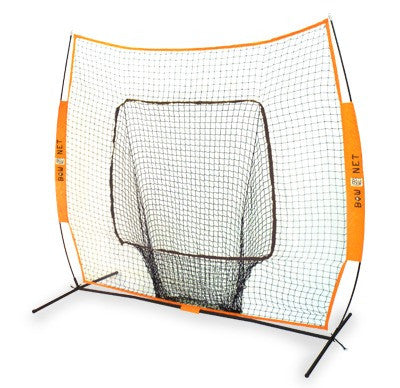 7' x 7' (2.1m x 2.1m) Big Mouth® Training Sock Net