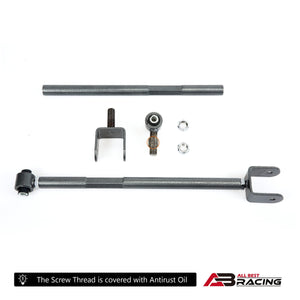 BMW 3 Series Adjustable Rear Lower Control Arms - A.B.Racing Suspension Parts