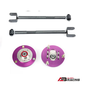 BMW 3 Series E36 Adj Camber Plate+Rear Lower Control Arm - A.B.Racing Suspension Parts