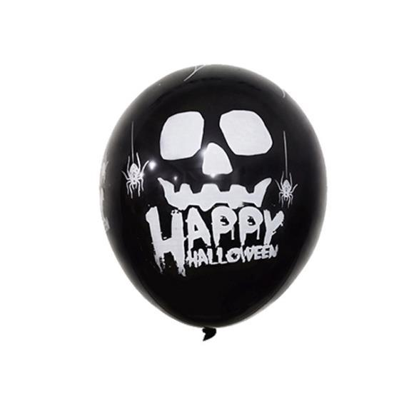 Halloween Party Balloon Set KTV Bar Party Balloon Halloween Decoration