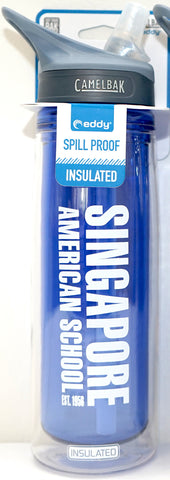 CAMELBAK Insulated Water Bottle - Cobalt