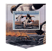 1987-1988 Federal Duck Stamp - Covey and Paddle