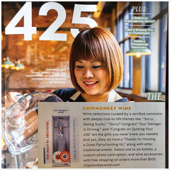 425 Magazine Chipmonkey Wine