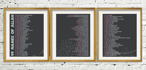 99 Names of Allah Wall Art