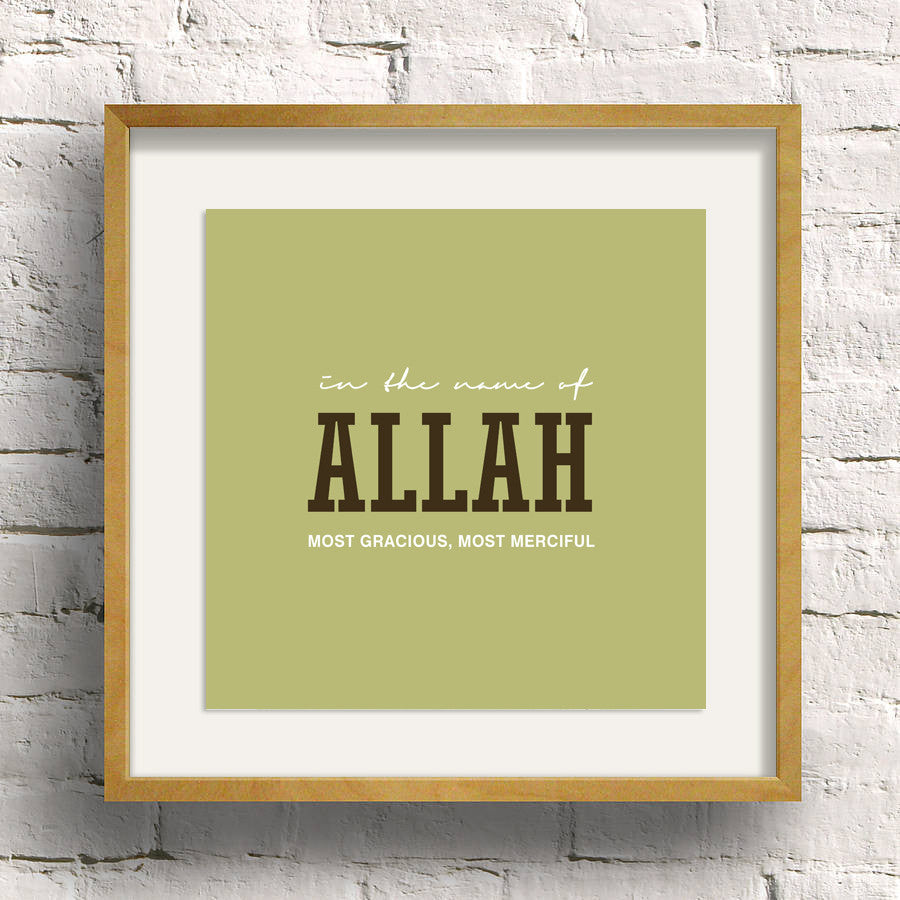 Islamic Wall Art - In the name of Allah Wall Art - Muslim Home Decor ...