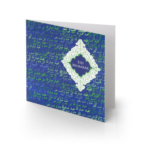 Blue Diamond Eid Greeting Card
