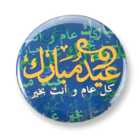 Blue Diamonds Eid Buttons & Bookmarks Bundle