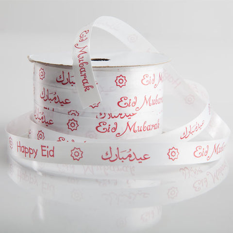 Eid Mubarak Curling Ribbon