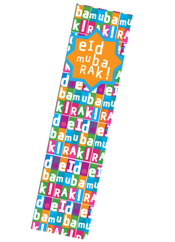 Fun Squares Eid Bookmarks