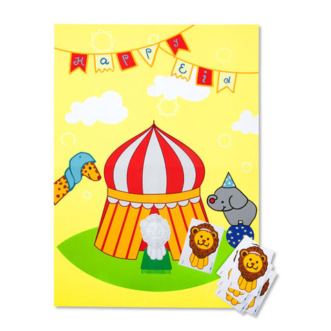 Big Top Circus Eid Pin-It Party Game