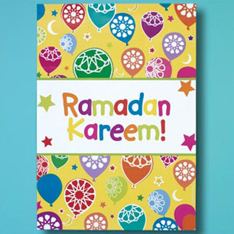Flying High Ramadan Banner