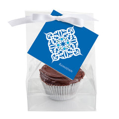 Sweet Dawah Cupcake Kit