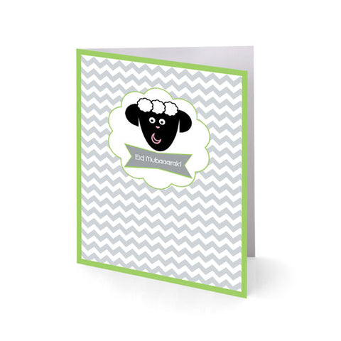 MubAArak Sheep Eid Greeting Cards