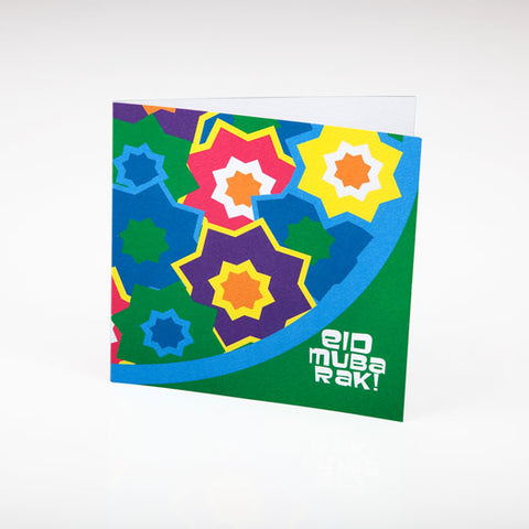 Starburst Eid Greeting Cards