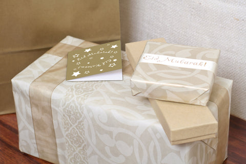 Gold Swirls Gift Wrap & Enclosure Card Set